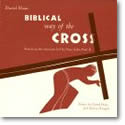 Biblical Way of the Cross CD Image David Haas