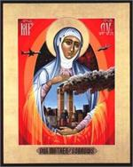 Our Mother of Sorrows | Icon Image | by Lewis Williams