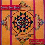 Echo of Your Peace (CD image) Cyprian Consiglio