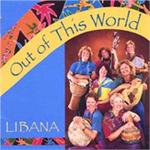 Out of This World | CD Image | Libana